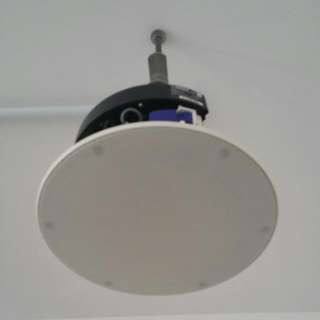 yamaha in-ceiling speakers