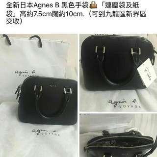 日本Agnes b 手袋