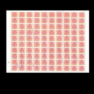 Stamps Singapore Inland Revenue Stamps Full sheet Used (Rare)