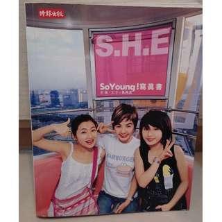S.H.E.「真青春」─So Young!寫真書