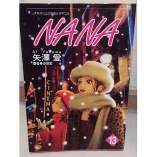 NANA 13集-矢澤愛 尖端