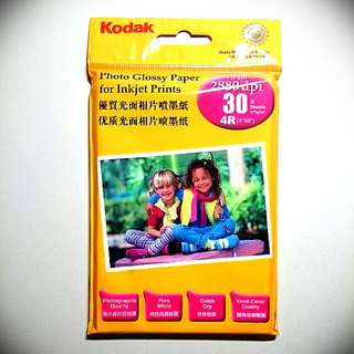 Kodak Photo Glossy Paper for Inkjet Prints (4R)