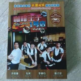 Coffee Prince DVD