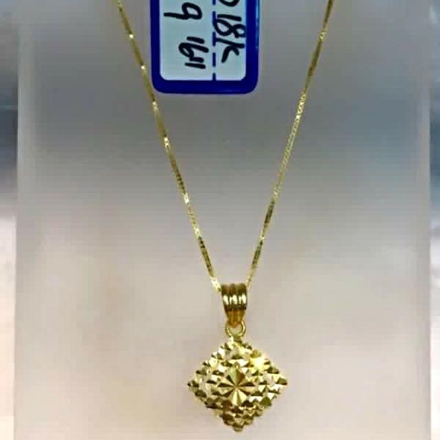 18K Solid Genuine Gold Necklace