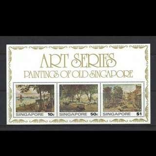 Stamps Singapore 1976 Art Series Paintings Of Singapore S/S Mint