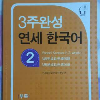 NUS LAK2201 Textbook (reserved)