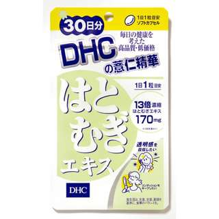 DHC膠囊食品 Made in Japan