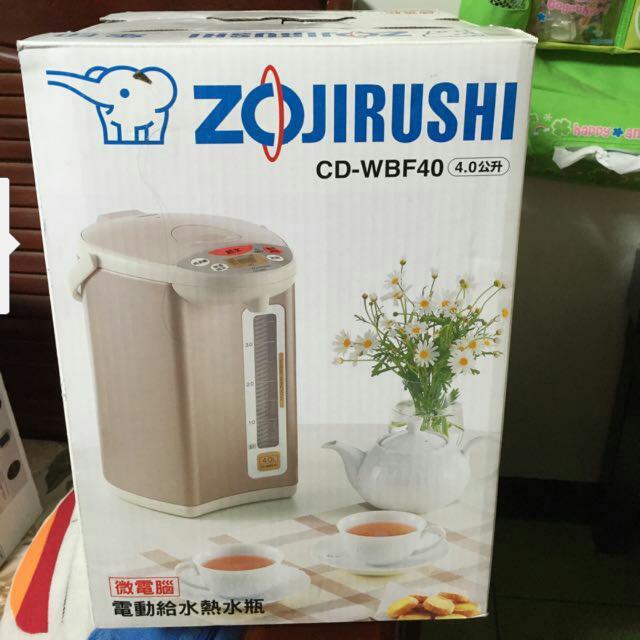 象印熱水瓶4公升cd-wbf40  1100含運