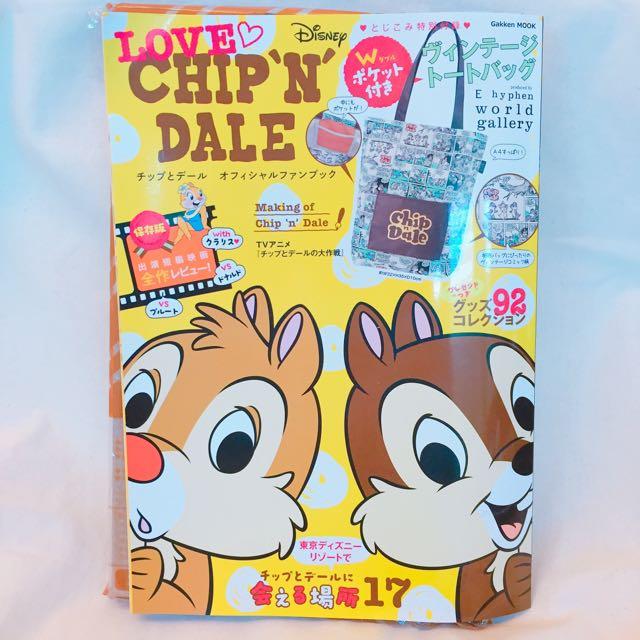日本 迪士尼 奇奇蒂蒂可愛商品情報特刊(附提袋)