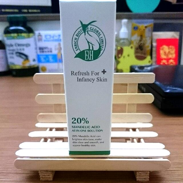 【ERH】20%杏仁酸煥膚美白精華