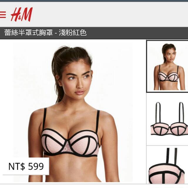 H&M 蕾絲半罩式內衣/胸罩
