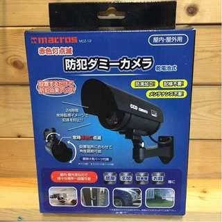 防範竊盜 造型攝影機 只要裝電池即可 屋內屋外皆可用