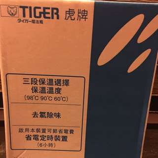 TIGER虎牌3L微電腦熱水瓶