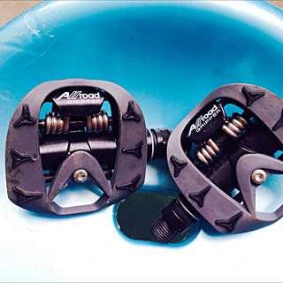 TIME All Road Gripper Pedals