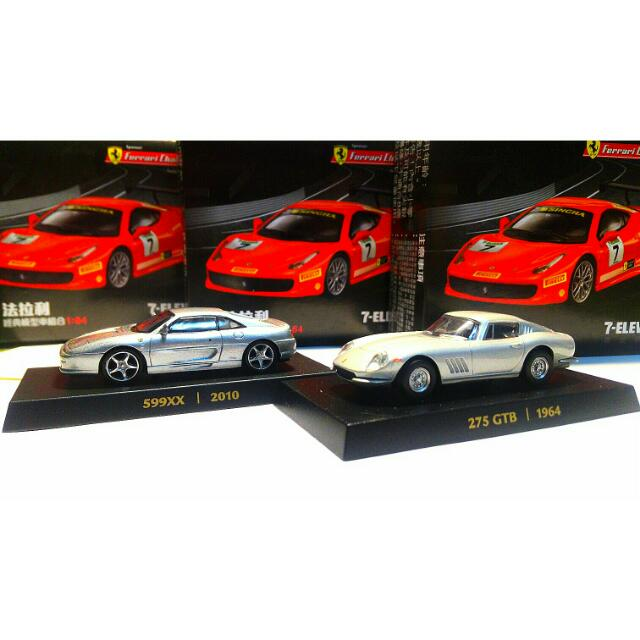 7-11法拉利模型車