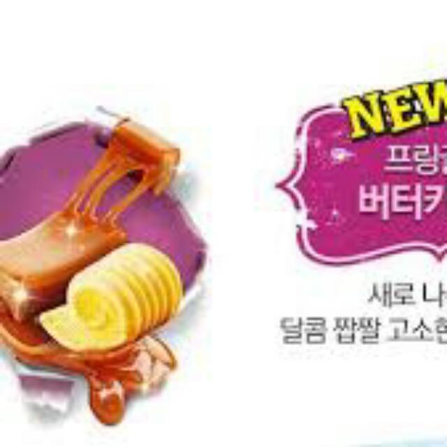 韓國限定粉紅品客