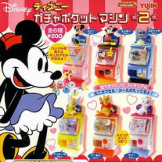 迪士尼 第二代 迷你 mini 絕版 扭蛋機 米奇