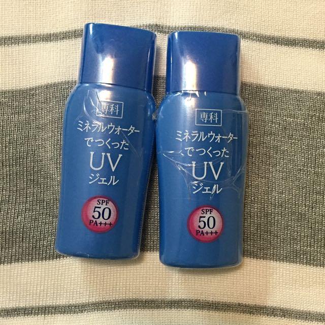 專科水感防曬乳 SPF50 PA+++