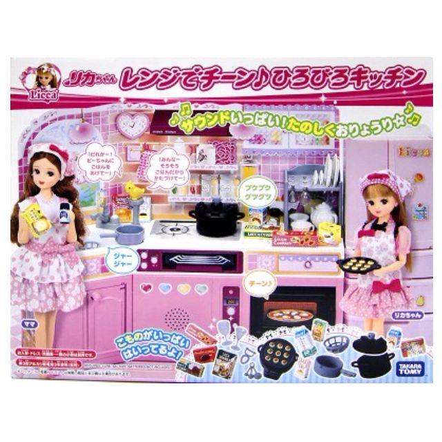 [Pre-order] Takara Tomy Licca chan Bing Sound Range! Spacious Kitchen