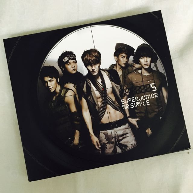 Super Junior 韓版正規五輯B版