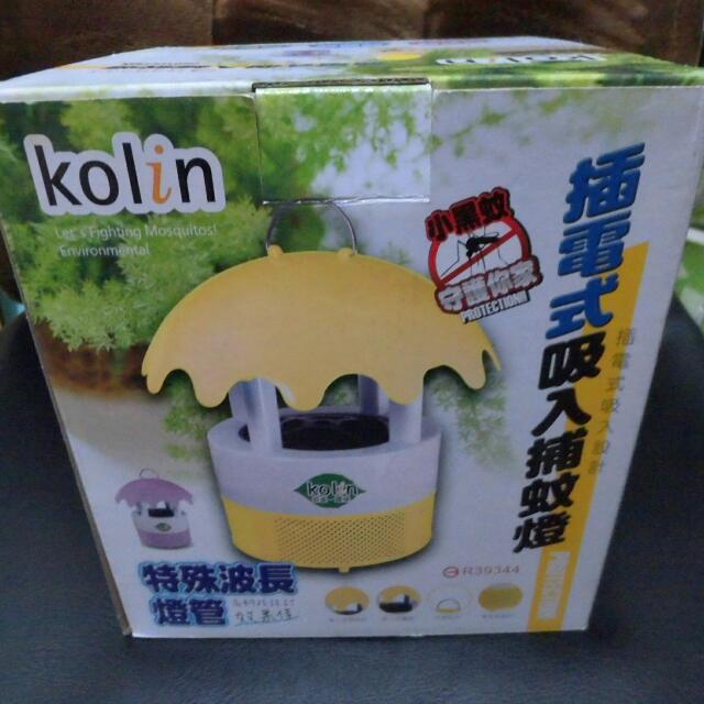 Kolin 插電式吸入捕蚊燈