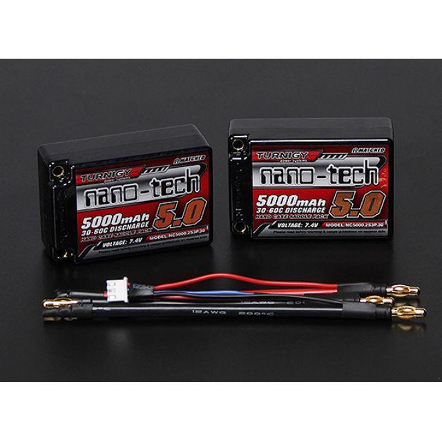 Turnigy nano-tech 5000mah 2S3P 30~60C Hardcase  Saddle Pack Lipo (7.4v)