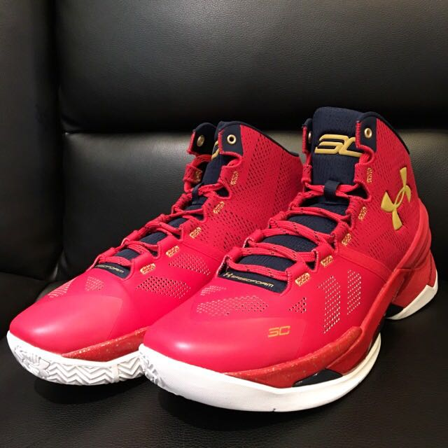 e52c952e02 Under Armour Curry Two