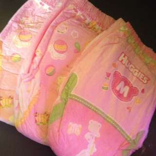 Reserved/BLESSING BN HUGGIES PANTS M