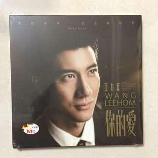 王力宏-你的愛專輯(300含運)