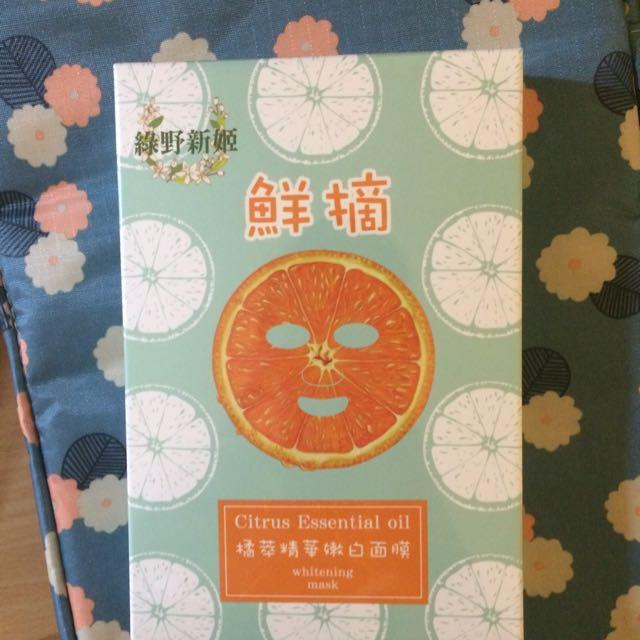 橘萃精華嫩白面膜