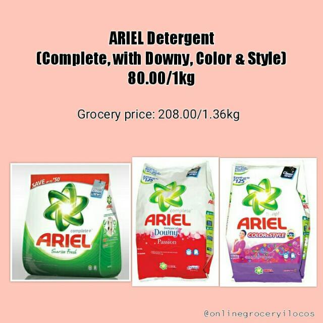 Ariel Detergent 1kg