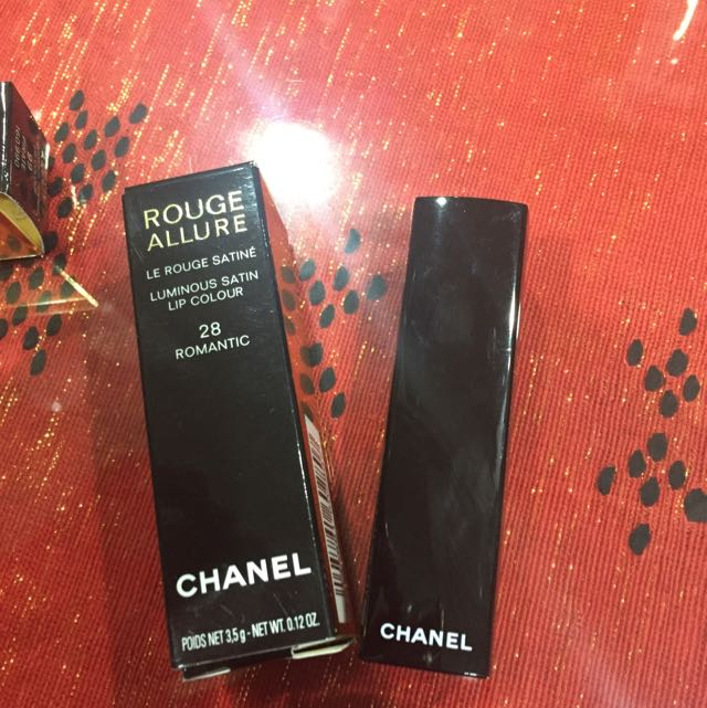 Chanel Rouge Alure Lipstick