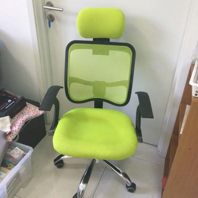 Computer/Desk Chair
