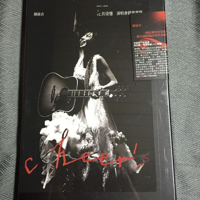 陳綺貞演唱會DVD