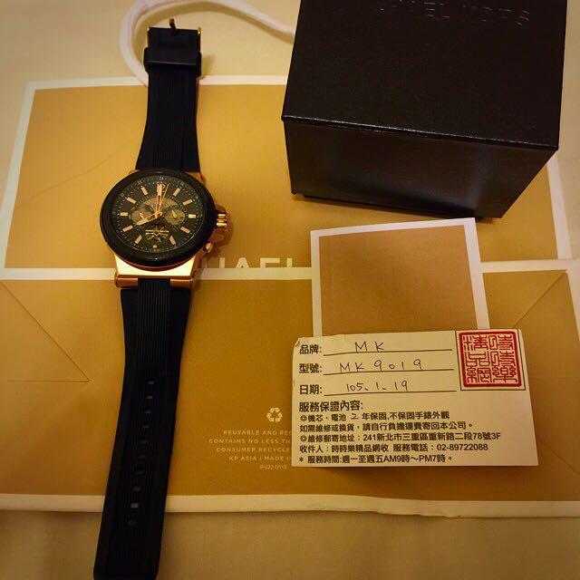 (保留中)Michael Kors 機械錶
