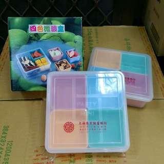 <四色微波盒> 萬用盒/保鮮盒