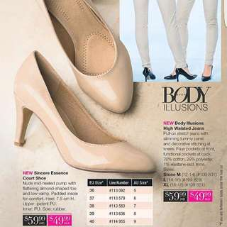 Nude Cort Shoe