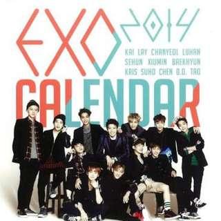 EXO: 2015 Calendar