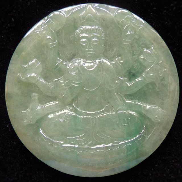 Certified a grade green jadeite jade thousand hands guanyin kwan yin photo photo aloadofball Images