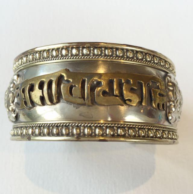 Nepalese Cuff Bracelet