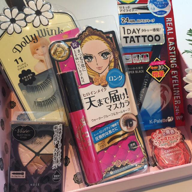 (NEW) Original Japanese Make Up Box (5 Items)