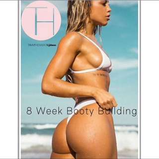 Tammy Hembrow Booty Building Guide