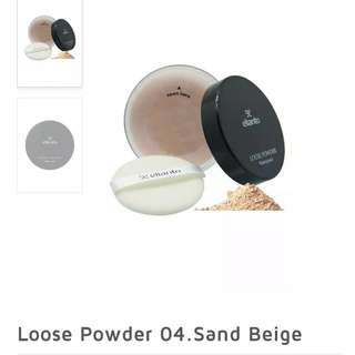 Waterproof Loose Powder