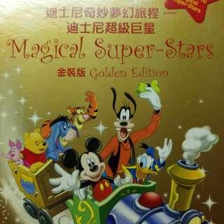 迪士尼 超級巨星金裝版
