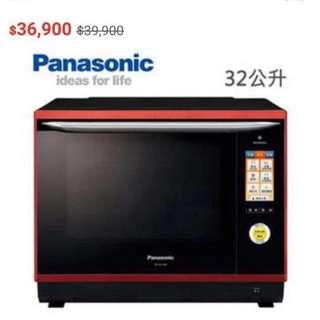 Panasonic國際牌 32公升 蒸氣烘燒烤微波爐 NN-BS1000