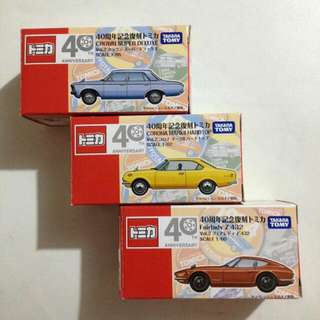 Tomica 40th Anniversarry Special Edition Volume 2 Set of 3 Die-cast Cars