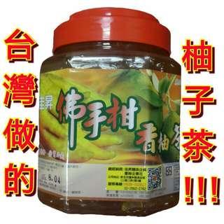 佛手柑香柚茶