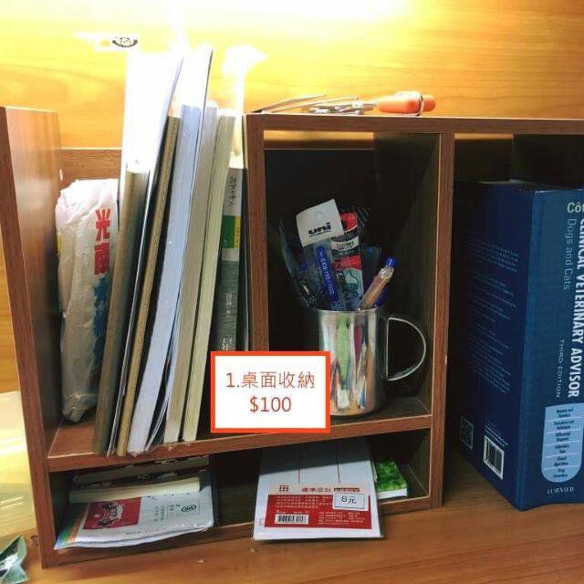 [徵]可伸縮置物架/書架/桌上型/書桌