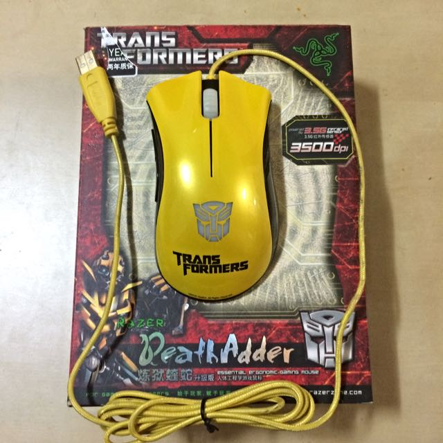 Deathadder Bumblebee Limited Edition