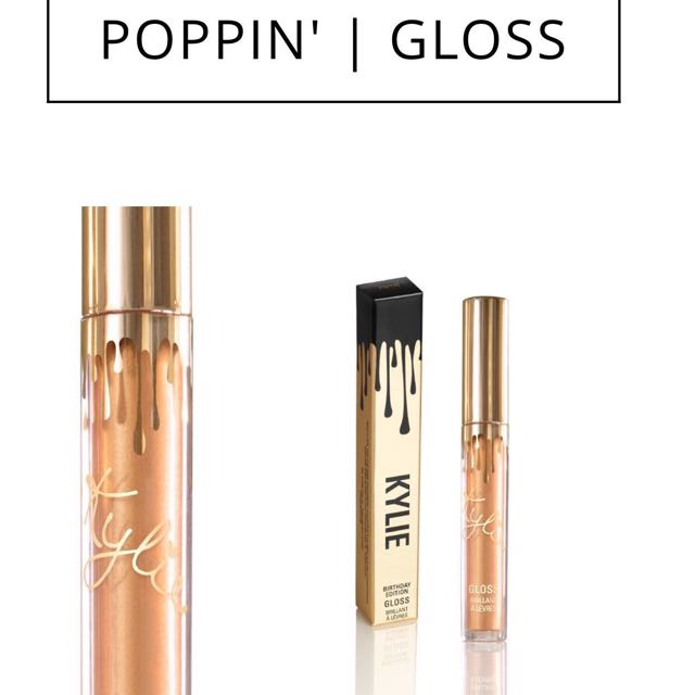 KYLIE [POPPIN-GLOSS] BIRTHDAY LIMITED EDITION